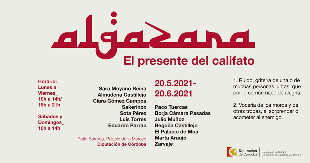 Boletín Centro de Información Juvenil de la Diputación de Córdoba 20-V-21
